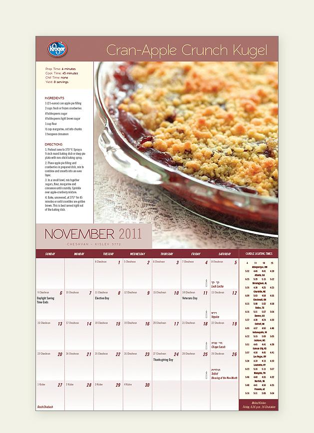 Kroger: Kosher Culinary Creations