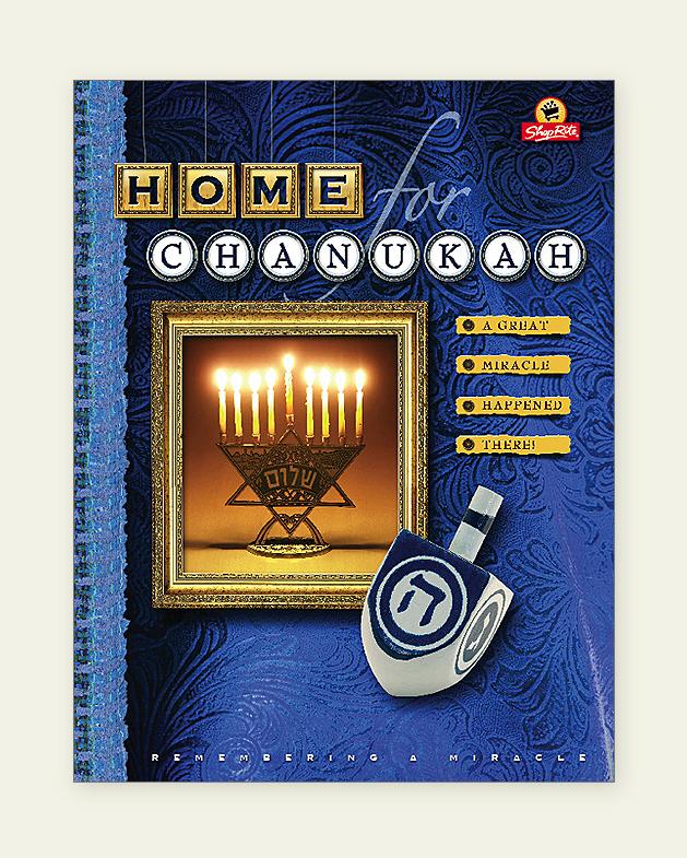 Shoprite Christmas Lights: Home For Chanukah
